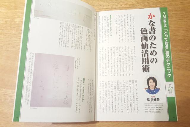 news_20160525_02